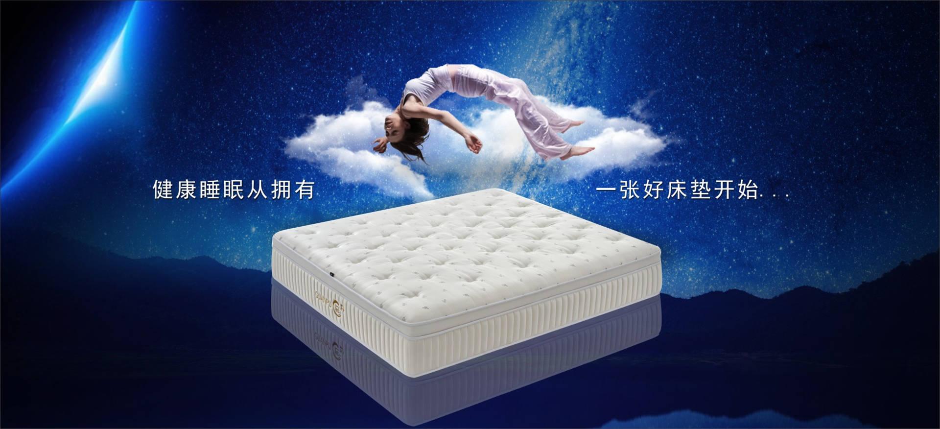 lmmerse软床