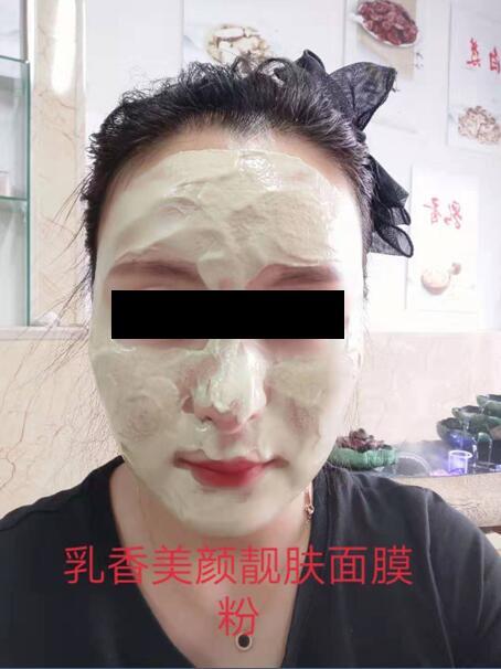 乳香祛痘面膜粉使用情况