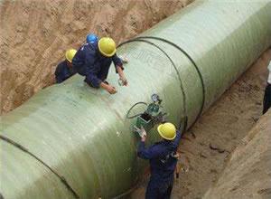 中国原点新城大口径排污管道工程