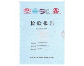 B-C-150*5*6000玻璃钢保护管质检报告