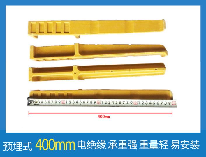 西安玻璃钢电缆支架价格