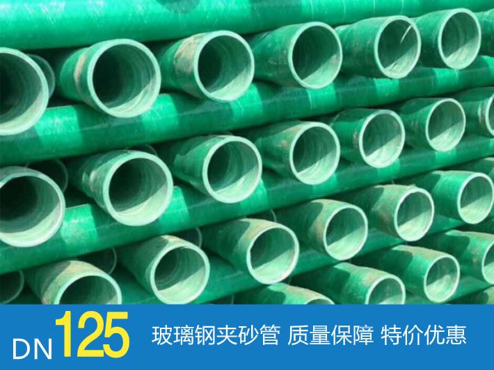 西安玻璃钢管施工
