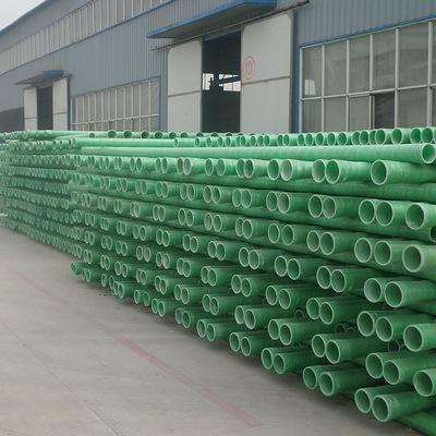西安玻璃钢电力管