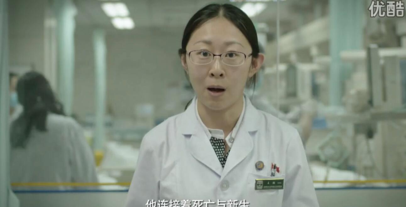 国家卫健委拟规定:禁用来源不明器官实施人体器官移植