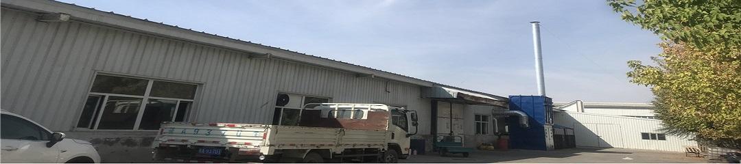 新疆豪特殊木业有限公司
