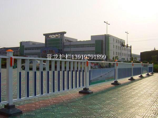 甘肃公路护栏