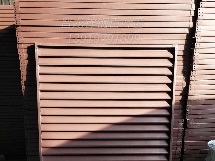 锌钢百叶窗的光线亮度如何调节,晋龙护栏告诉你!