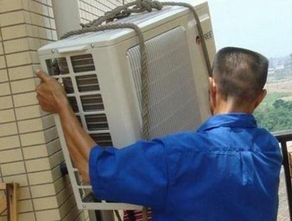 拆装空调一般多少钱?拆装空调的技术要求?