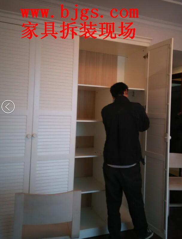 襄阳红运家具拆装公司