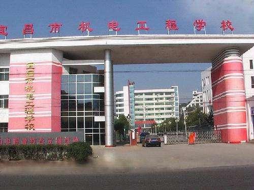 宜昌市机电工程学校夷管网、路面砖工程