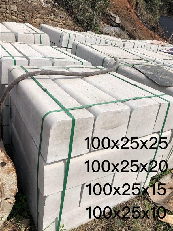 路沿石_旺发水泥定制多种规格