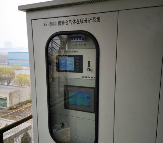 河北秦皇島水泥廠煤粉倉測CO和O2 一拖二安裝現場