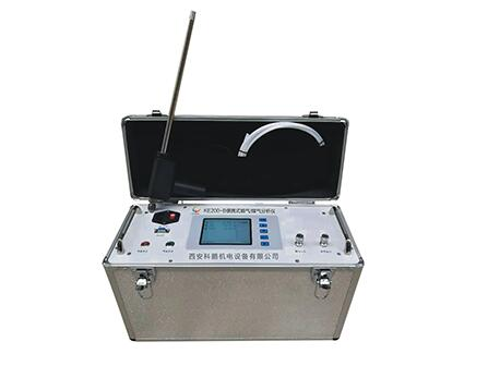 KE200-B便攜式煙氣/煤氣分析儀