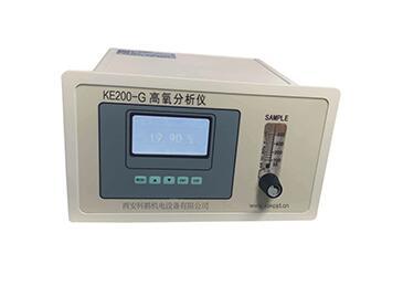 氧气分析仪厂家
