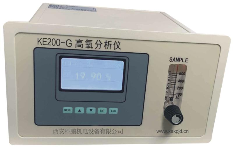 西安氧氣分析儀