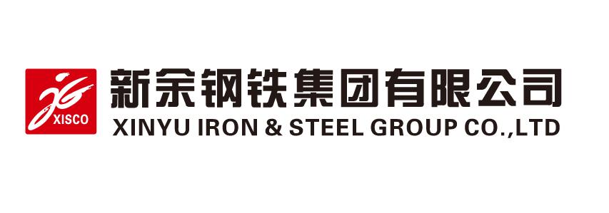新余钢铁集团有限公司