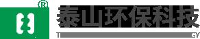 成都泰山環保科技有限公司