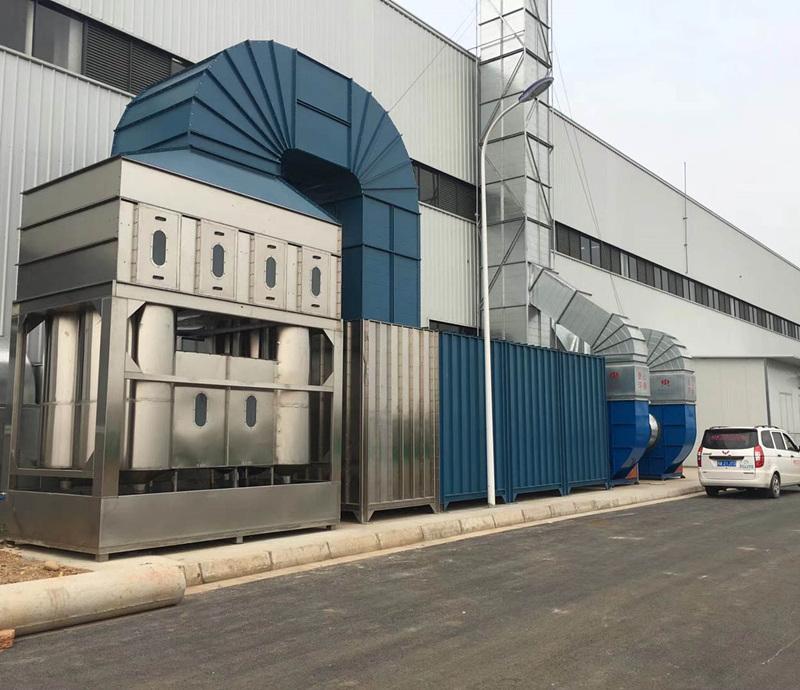 四川光氧废气处理设备生产厂家