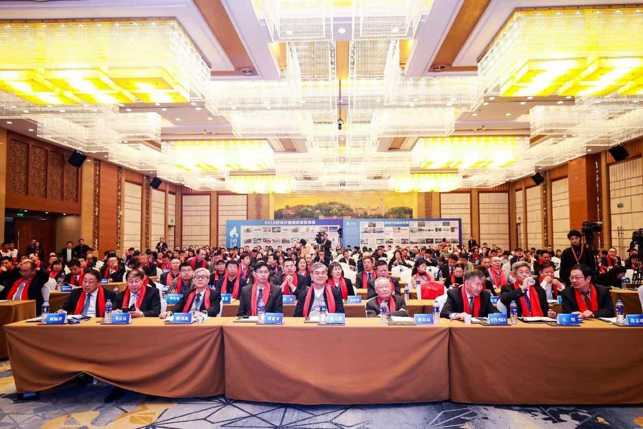 成都泰山环保荣获中国创新设计大会创意奖