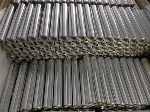 为客户提供一系列的铝箔卷!