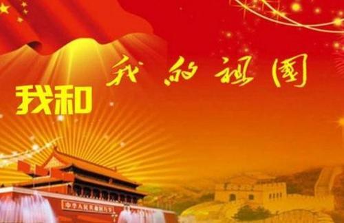 """9月23统计,十一临近电影市场即将迎来""""国庆档"""",多部电影成为爆款!"""