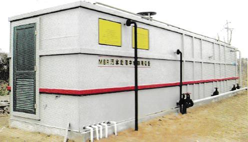 玻璃鋼一體化汙水處理設備