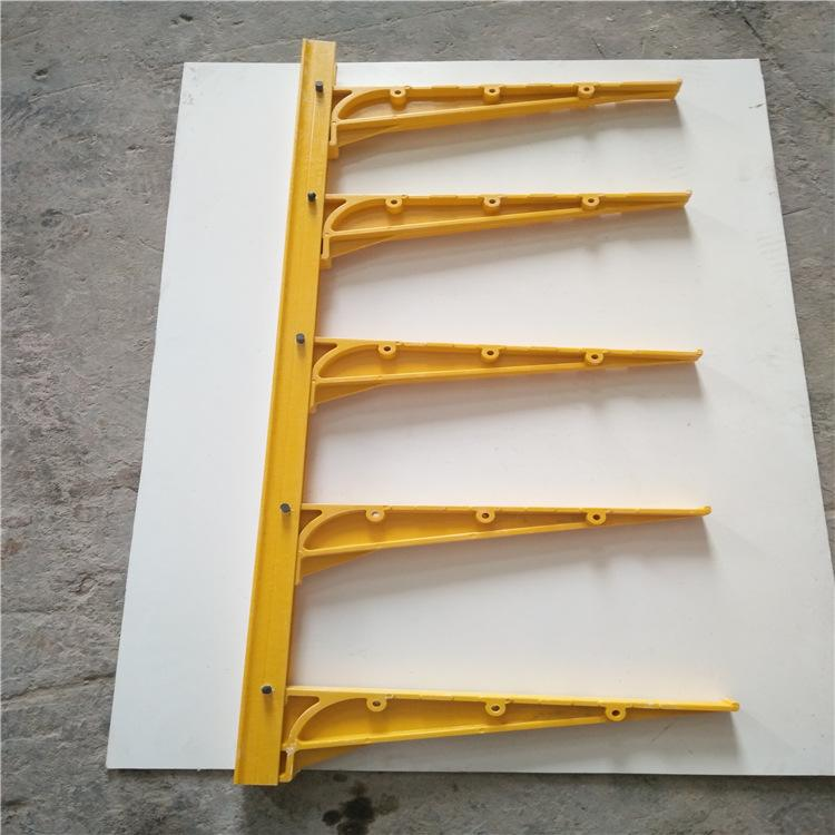 玻璃鋼電纜支架