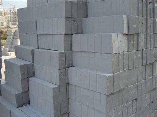 定西加气混凝土砌块厂家