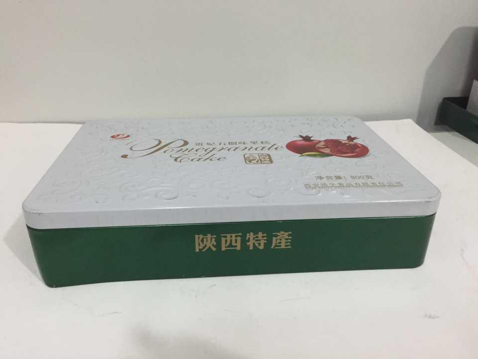 陕西土特产铁盒