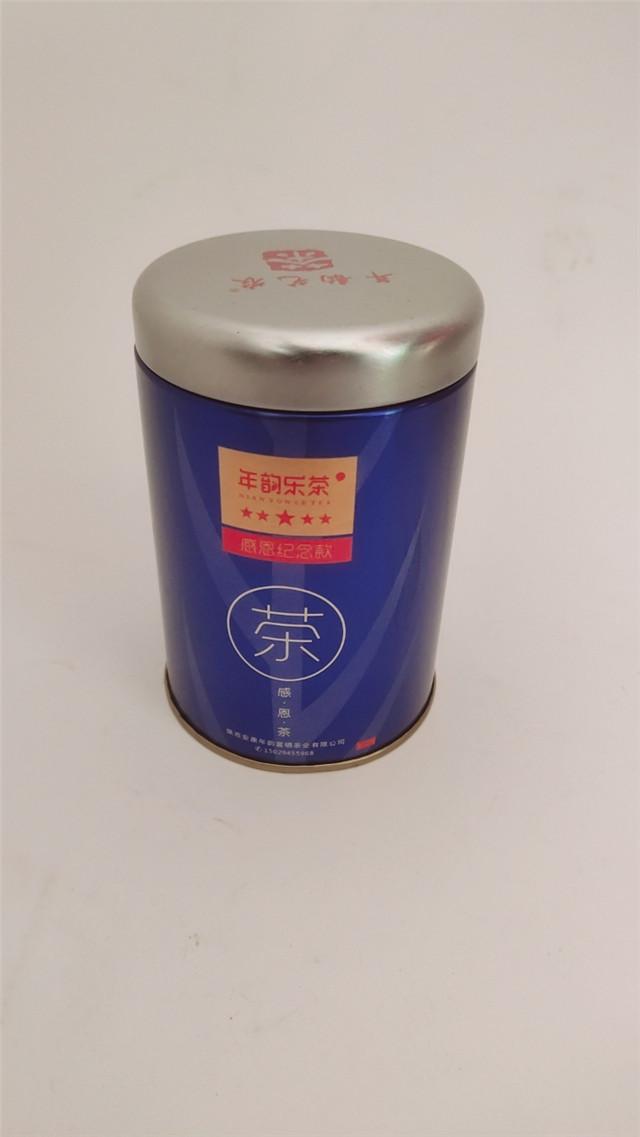 茶叶盒改怎么设计,陕西必威体育备用网址开户必威备网厂家给你揭秘