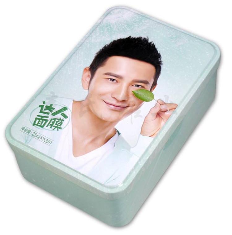 陕西化妆品铁盒定制