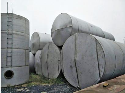 河南提取浓缩设备厂区