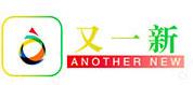 河南又一新保温材料有限公司