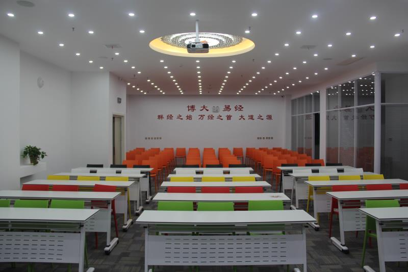国学培训教室
