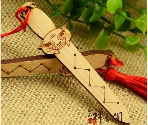 风水学-剑