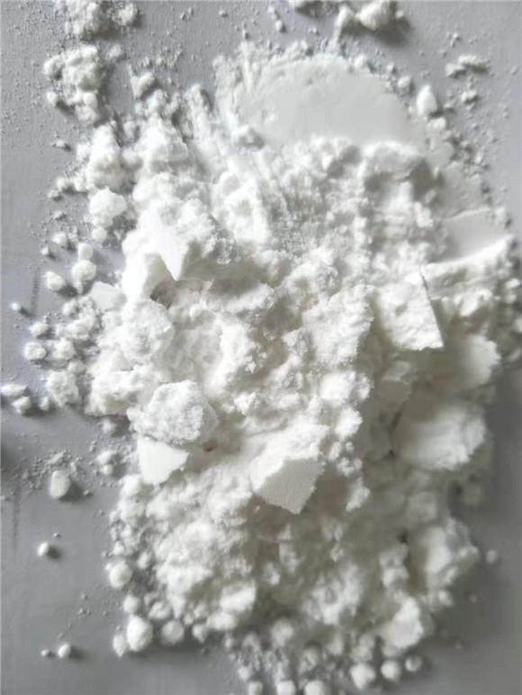 陕西乙酰甘氨酸
