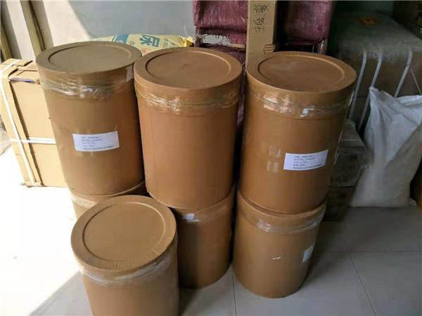 江苏苏州何总发货200公斤三乙酰氧基硼氢化钠