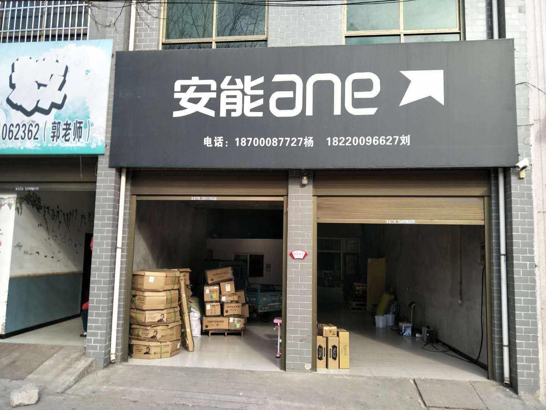 上海陈总乙酰甘氨酸发货400公斤