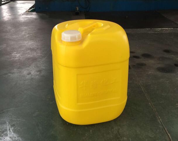 陕西危险品包装塑料桶批发