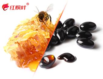 蜂膠軟膠囊