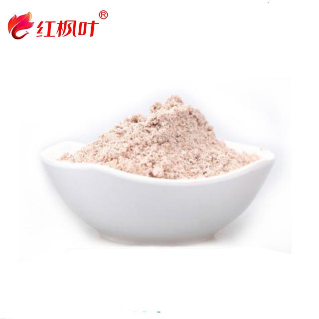 膠原蛋白固體飲料