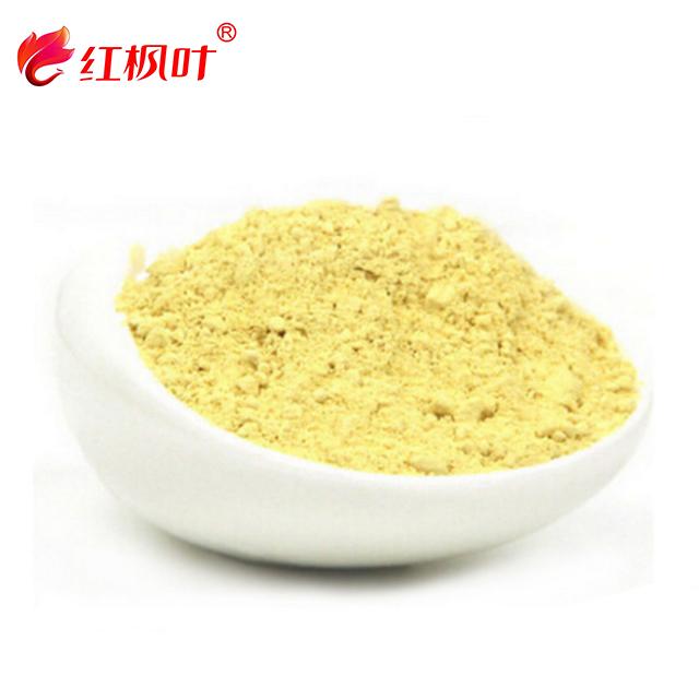 酵素代餐粉