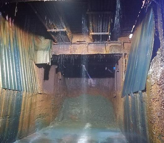 四川钢铁废水处理