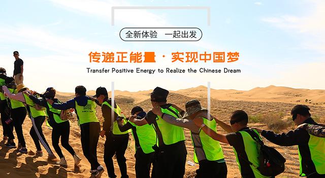 亲子沙漠旅行,给孩子一次亲身体验的机会