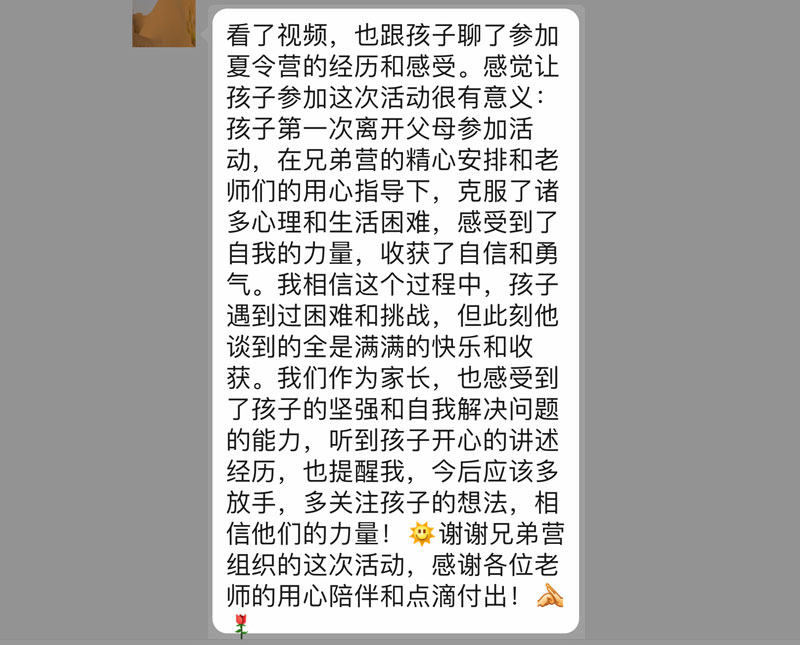 2019營動中國夏令營