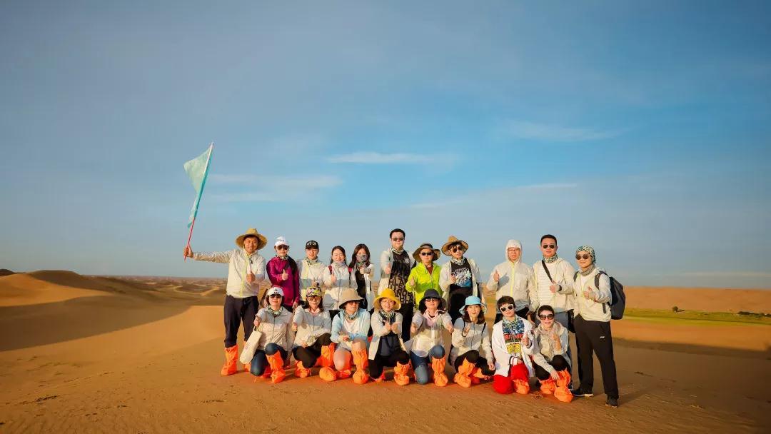FY20嘉德诺年会——公益种植为沙漠添绿