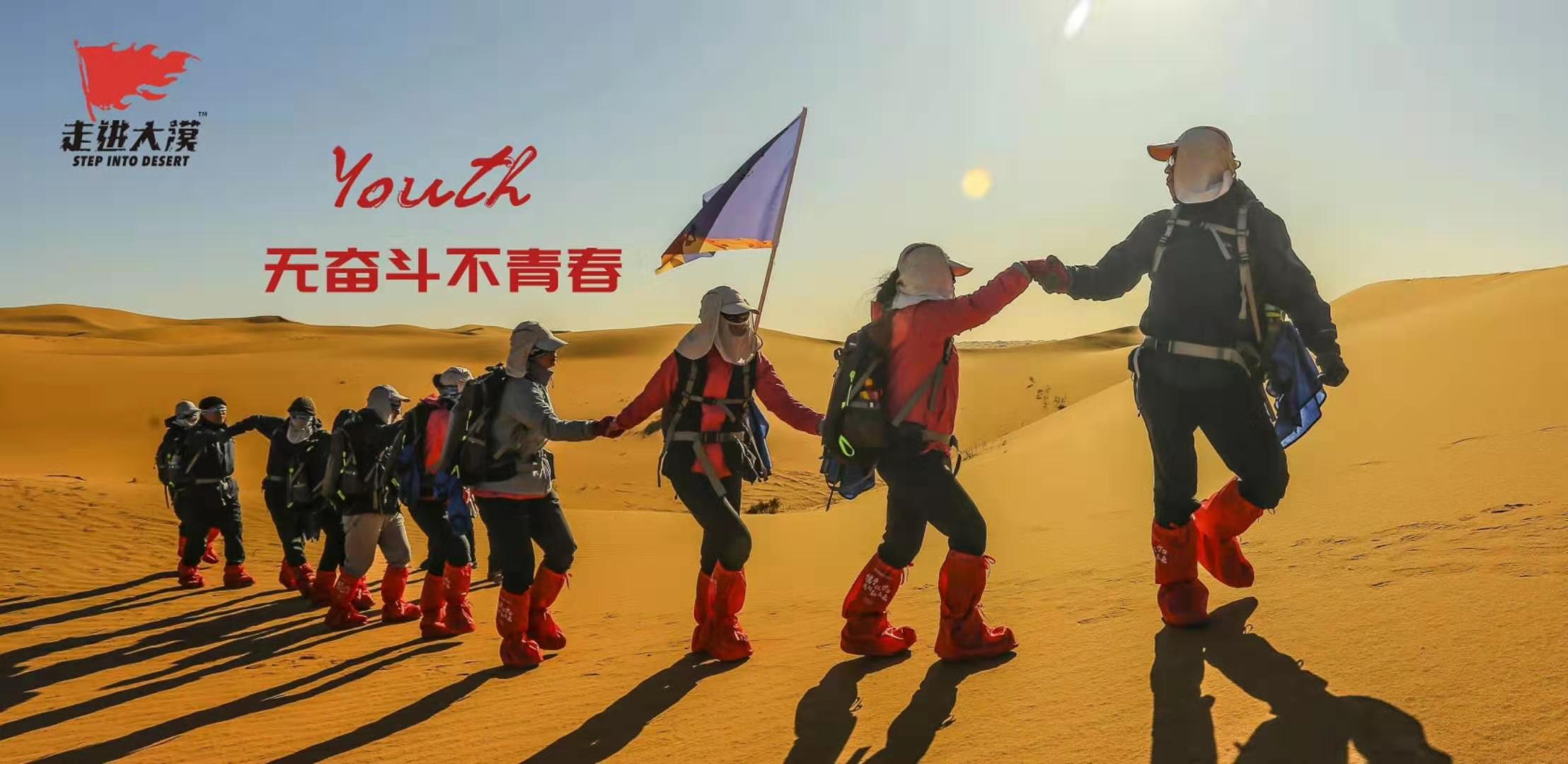 銀川團建之沙漠露營新體驗,兄弟營真實合作案例