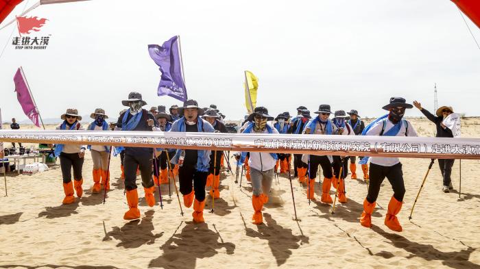 团队辉煌   人生成长 走进大漠——宁夏中科嘉业新能源研究院沙漠行
