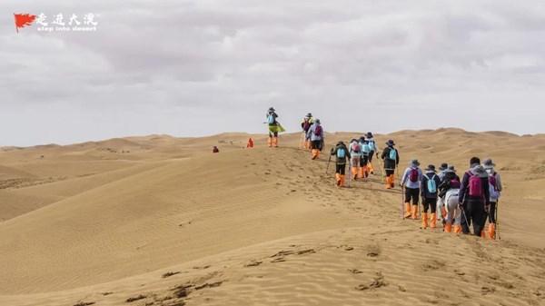 团队辉煌|人生成长|走进大漠