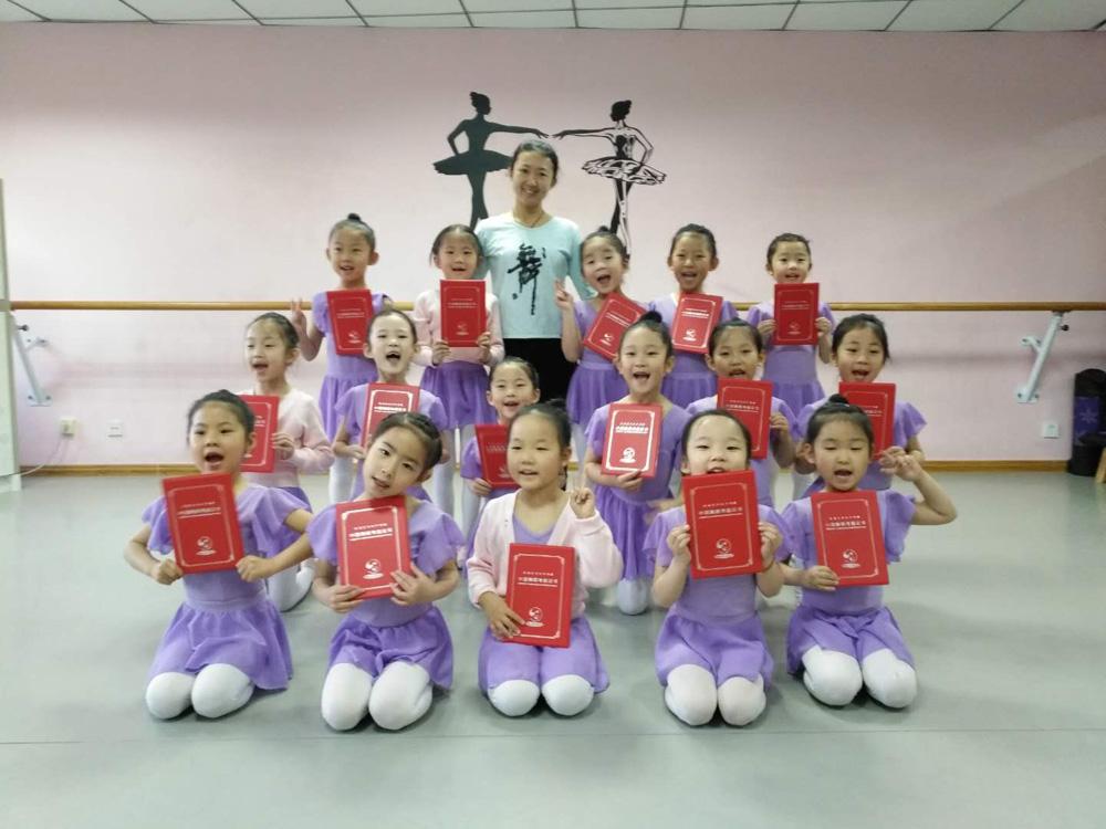 少儿舞蹈班全体通过考级,拿到考级证书